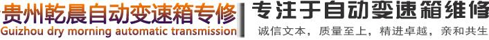 贵州万博manbext体育官网苹果手机怎么下载万博app万博体育msport下载